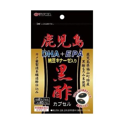 鹿児島黒酢DHA+EPA 60カプセル