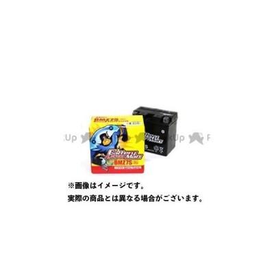 【無料雑誌付き】Battery Man バッテリー関連パーツ BMZ7S(YTZ7S 互換)【液入充電済み】 バッテリーマン