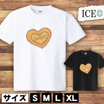 Tシャツ クッキー メンズ レディース かわいい 綿100% ハート  大きいサイズ 半袖 xl おもしろ 黒 白 青 ベージュ カーキ ネイビー 紫 カッコイイ 面白い ゆるい