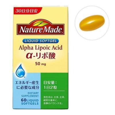 ネイチャーメイド α-リポ酸 60粒・30日分 1本 大塚製薬 サプリメント サプリメント