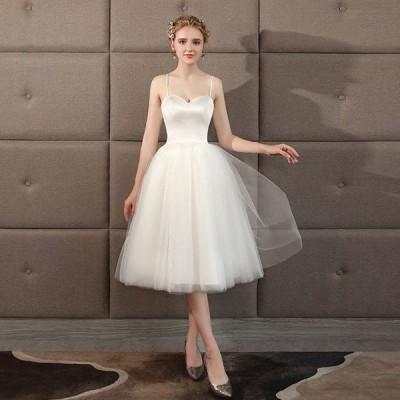 ミニ丈ドレス 二次会 ウェディグドレス 花嫁 パーティドレス 結婚式 白 ワンピース 演奏会 大きいサイズ ドレス 発表会 安い 前撮り