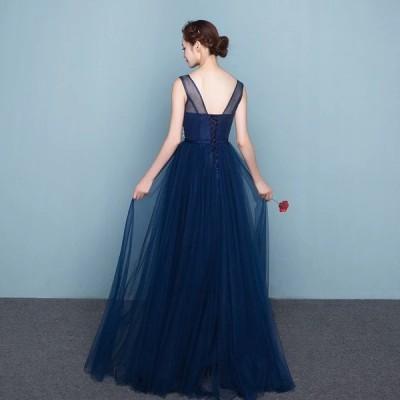 パーティードレス  ロングドレス カラードレス ネイビー スパンコール ドッキング【XS-XLサイズ】