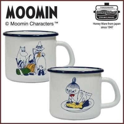 MOOMIN ムーミン ホーロー マグカップ 550ml ムーミン&スナフキン・リトルミイ