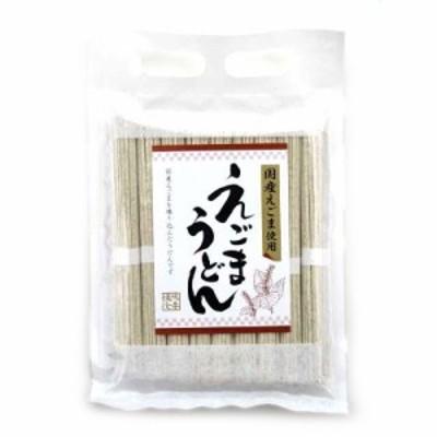 (単品)森田製菓 えごまうどん 乾麺 450g