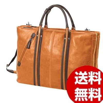 BAGGEX ヴィンテージ ビジトート三層 23-5459 オレンジ