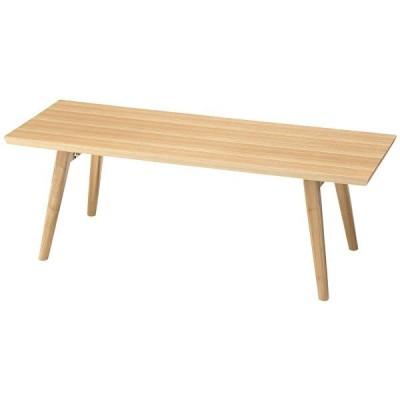 テーブル ローテーブル 幅105 おしゃれ シンプル 天然木 ナチュラル 折畳み 折りたたみ コンパクト エダ フォールディングテーブル HOT-544NA