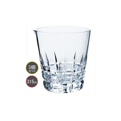 東洋佐々木ガラス カットグラス HS強化グラス 3個セット 10オンス オールド タンブラー T-20113HS-C704