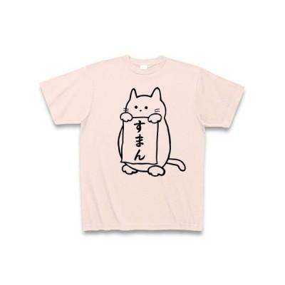 心の中では「すまん」ねこ Tシャツ(ライトピンク)
