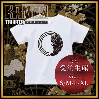 家紋 Tシャツ 一つ蔓茗荷の丸 (ひとつつるみょうがのまる) 【 ホワイト / 白 】