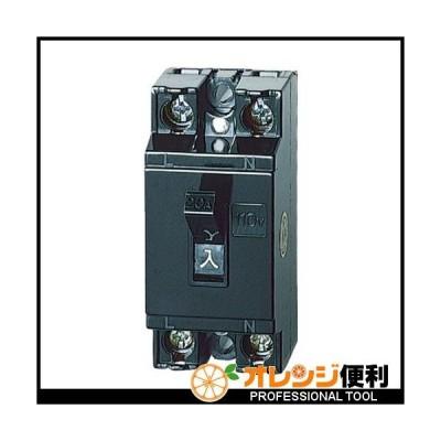 パナソニック Panasonic 安全ブレーカHB型2 BS1112 【818-4088】