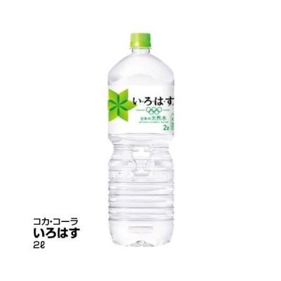 水 コカ・コーラ社 いろはす 2L×6本_4902102113625_74