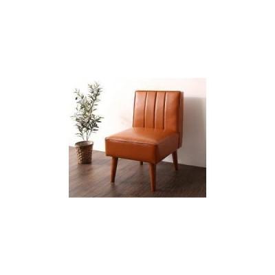 ソファー 1人掛け 一人暮らし コンパクト 小さめ ダイニング チェア 椅子 レザー 革 合皮 50cm ファミレス 脚 西海岸 ヴィンテージ レトロ ブルックリン サーフ