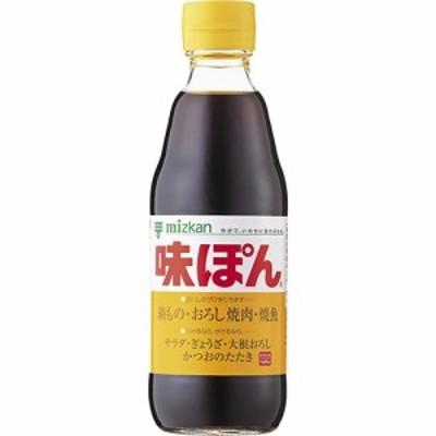 ミツカン 味ぽん 360ml×10入