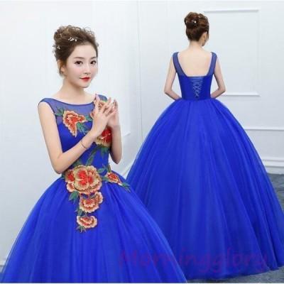 ロングドレス フォーマル 花嫁ウェディングドレス 演奏会 ウエディングドレス パーティードレス 安い 大きいサイズ 二次会 カラードレス 二次
