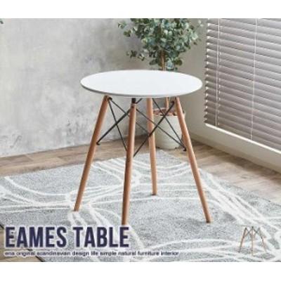 Eames TABLE カラー:ホワイト