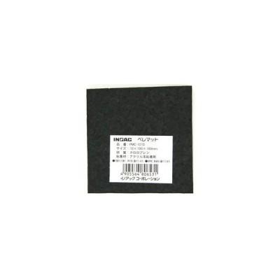 INOAC/イノアックリビング  ペレマット 黒 PMC-1010 10×100×100mm