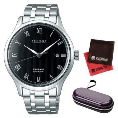 (ケース・クロスセット)(国内正規品)(セイコー)SEIKO 腕時計 SARY099 (プレザージュ)PRESAGE メンズ メカニカル