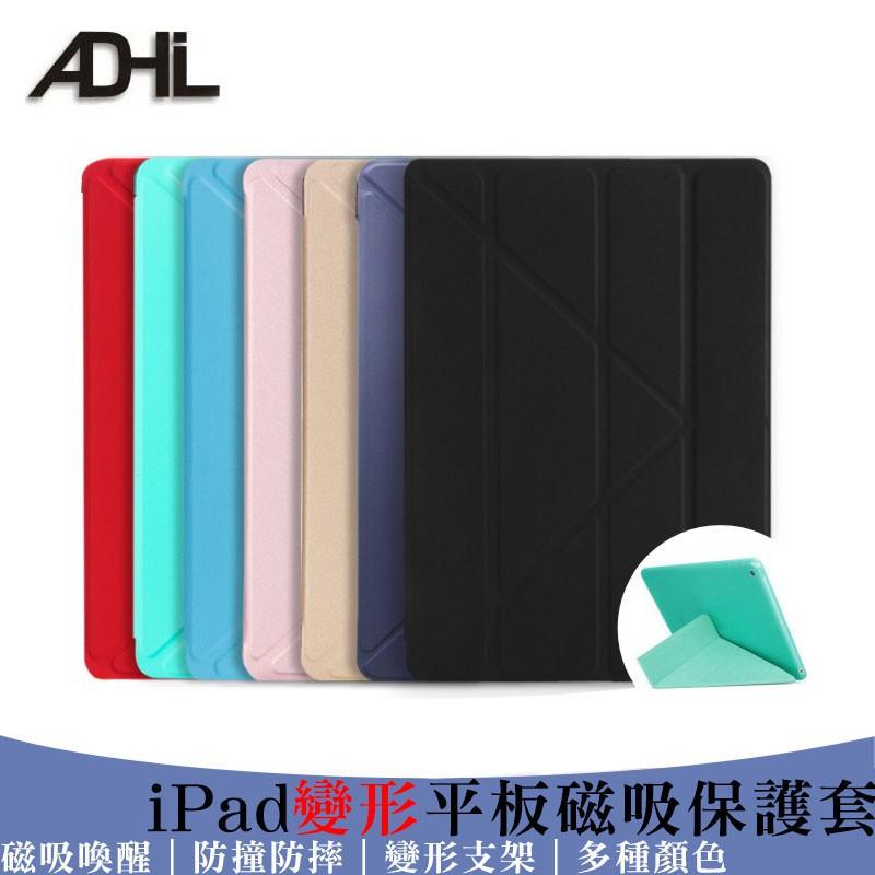 ipad保護套 適用iPad 7/AIR4/Pro/Mini2345 緩衝擊保護殼 矽膠蜂窩散熱軟殼 平板皮套 防摔殼