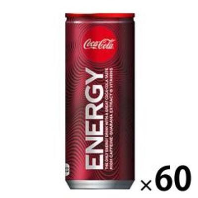 10%OFFクーポン対象商品 〔送料無料〕 コカ・コーラ エナジー 250ml 缶 30本×2 まとめ買い クーポンコード:YVDDB37