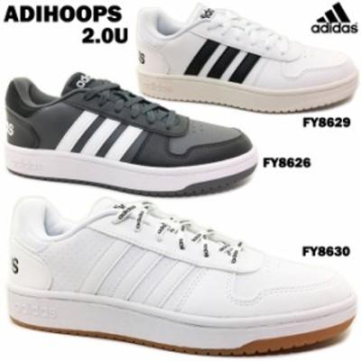 スニーカー レディース メンズ アディダス アディフープス 2.0 U adidas ADIHOOPS 2.0U FY8630 FY8629 FY8626 男女兼用 ユニセックス 靴