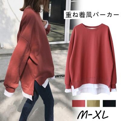 2020 秋 ゆったり 厚手 大きいサイズ 重ね着風パーカー カジュアル 長袖 少し裏起毛 韓国ファッション シンプル Tシャツ スリッ