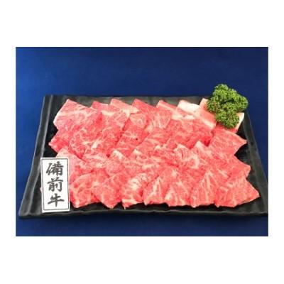 DD-20 備前牛(黒毛牛)焼肉セット 700g