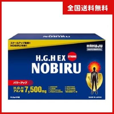 HGH EX NOBIRU 1箱 10.5g×31袋 FUJIX h.g.h アミノ酸7種バランス配合