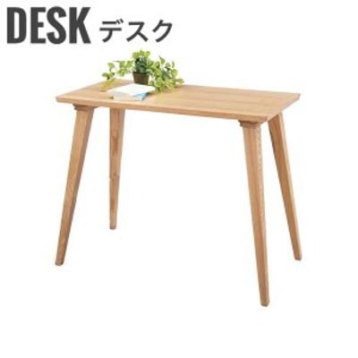 Viera ビエラ デスク (天然木,木製,長方形,シンプル,高さ70cm,PCデスク,オシャレ,机,勉強机,ナチュラル)