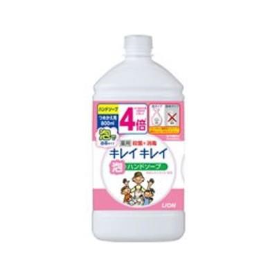 ライオン/キレイキレイ薬用泡ハンドソープ シトラスフルーティの香り 詰替特大