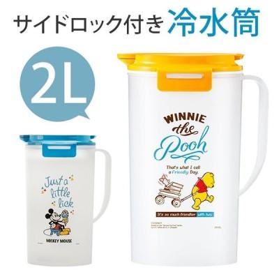 ピッチャー おしゃれ 麦茶 お茶 水 麦茶ポット 洗いやすい 耐熱 冷水筒 水差し 2L 麦茶入れ 軽い 使いやすい ASVEL アスベル DRINK VIO ドリンクビオ