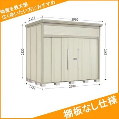 物置 屋外 おしゃれ タクボ物置 JN/トールマン 棚板なし仕様 JN-2919 一般型 標準屋根 『追加金額