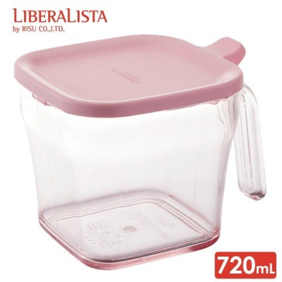 調味料ポット LIBERALISTA(リベラリスタ) クックポット レギュラー 720ml ピンク