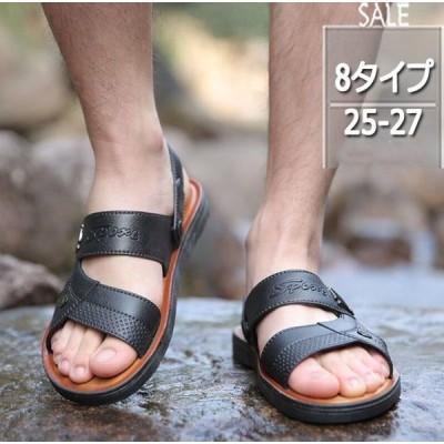 2020夏新作 グラディエーターサンダル 履きやすい スポサン サンダル スポーツ メンズサンダル ビーサン ビーチサンダル 歩きやすい 夏