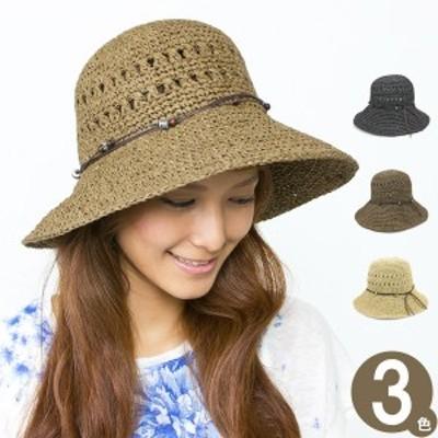 ハット UV対策 つば広 帽子 レディース HAT サイズ調節 春夏 女性用 女優帽 キャペリン 軽量 機能性 / ケープバスケットペーパハット