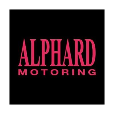 ALPHARD アルファード モータリング ステッカー ショッキングピンク 濃桃 vv0024-12p