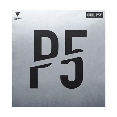 ヴィクタス(Victas) ラバー 粒高 カール P5V (CURL P5V) カラー : 20 スポンジ厚 : 0.5 220050