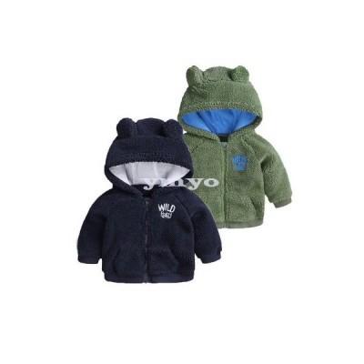 コート ベビー服 新生児 赤ちゃん ジャケット 子供服 フリース 防寒 保温 アウターウエア 女の子 男の子 フード付き 可愛い