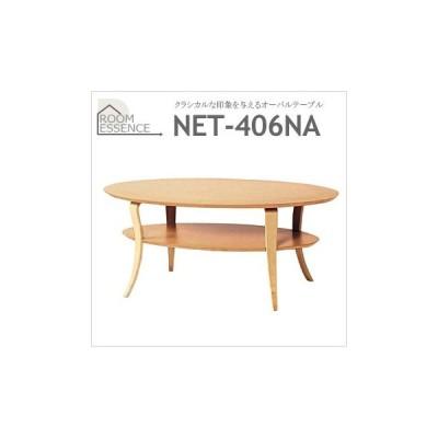 NET-406NA 東谷 オーバルテーブル