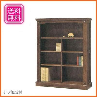 ブックシェルフ 木製 本棚 無垢 書棚 おしゃれ 本箱 日本製 国産