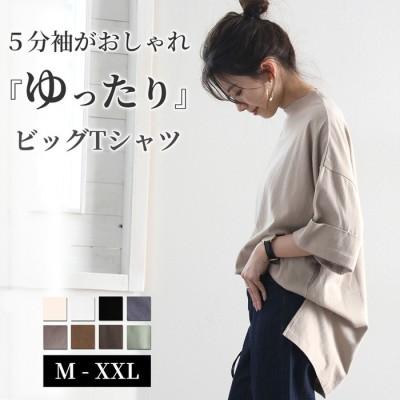 Classical Elf 【M~XXL 大きいサイズあり】ミドル丈無地クルーネックビッグTシャツ 半袖 ホワイト L レディース