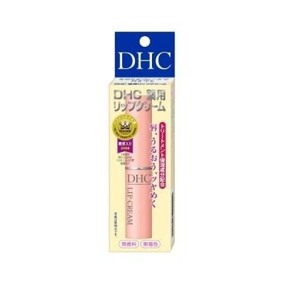 【お一人様1個限り特価】 DHC 薬用リップクリーム