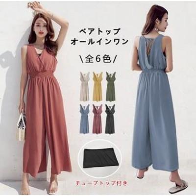 【超低価格】シーサイドビーチスカート夏女性休日ロングスカートパンツサスペンダードレス穏やかな風シャム