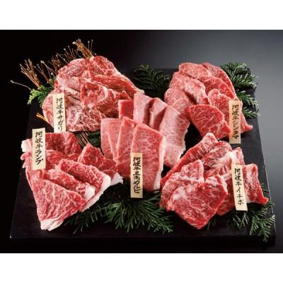 グルメ 食品 肉 卵 乳製品 阿波牛稀少部位5種セット (5種計750g)  FJ6116