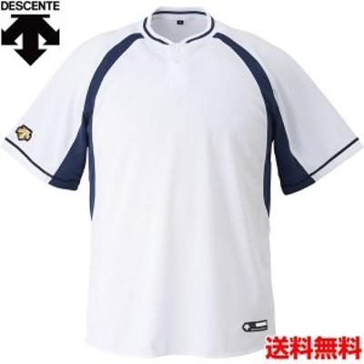 デサント(DESCENTE) 男女兼用 野球・ソフトボール用ウェア 2ボタンベースボールシャツ DB-103B-SWNV