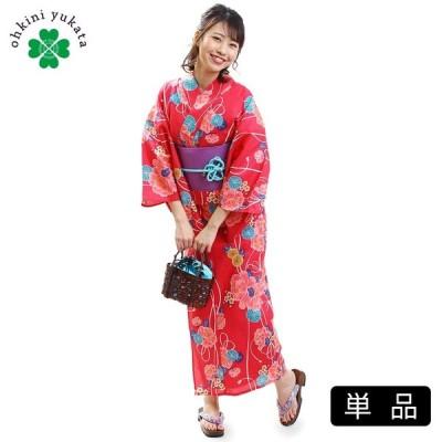 浴衣 単品 2LWサイズ 赤 牡丹 レッド ピンク 組紐 桜 菊 大きめサイズ レトロ 160cm 170cm ゆかた  2019