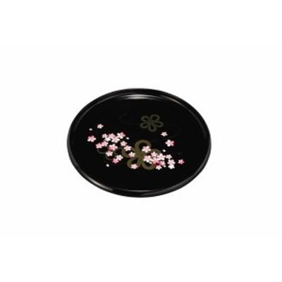 おぼん トレー 丸盆 黒 花結び24cmの丸盆です内祝 新築祝 祝い返し ギフト 漆器 日本 贈り物 23-22-8