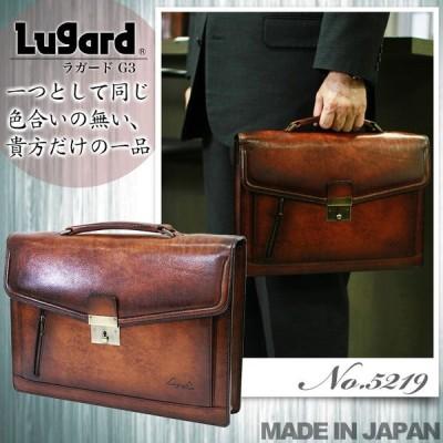 ビジネスバッグ メンズ 革 A4 ブリーフケース ブランド 本革 Lugard ラガード G3 ジースリー レザー 日本製 青木鞄 送料無料