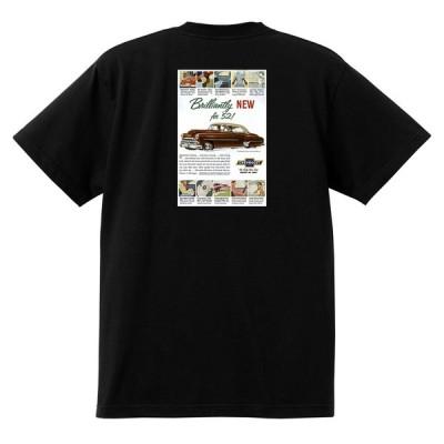 アドバタイジング シボレー ベルエア 1952 Tシャツ 085 黒 アメ車 ホットロッド ローライダー広告 アドバタイズメント シェビー