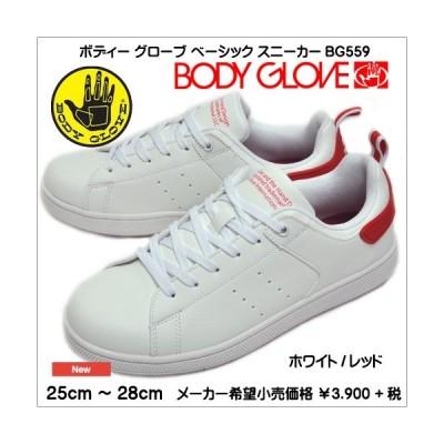 ボディーグローブ ベーシック メンズ スニーカーBG559 12105593 ホワイト/レッド