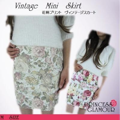 メール便送料無料 花柄 ミニ スカート